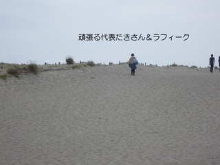 IMG_8195.JPG