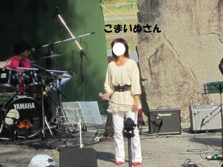 IMG_8456.JPG