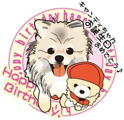 __tn_candybirthday.jpg